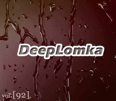 DeepLomka [92] mixed by DJ SPRY ART
